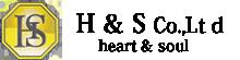 株式会社H&S co.,LTD (エイチアンドエス)