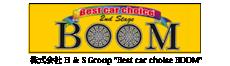 Best car choise BOOM